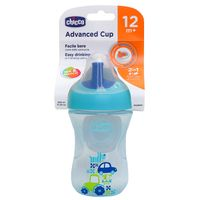 000069412ac___azul___copo_advanced_cup_12m__azul_claro1